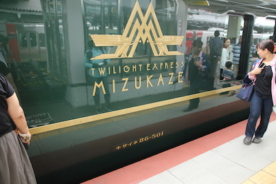 170626mizukaze2.JPG
