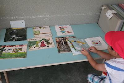 200603books.JPG