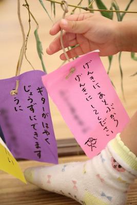 200625tanzaku.JPG